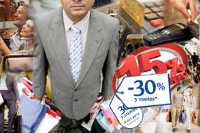 Las ofertas no alcanzan para revertir la caída en las ventas   Imagen: archivo Turello.com.ar