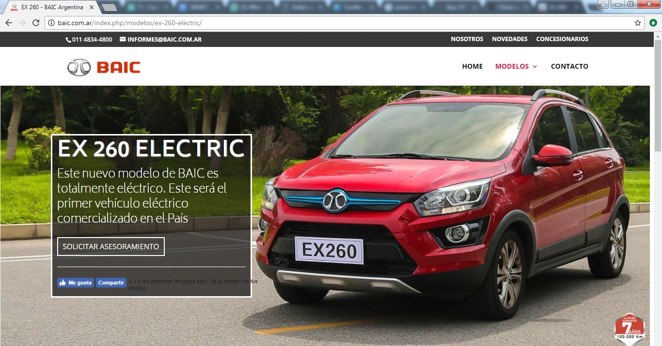 Automóviles eléctricos en Argentina. BAIC sostiene que el Ex 260 será el primer vehículo eléctrico comercializado en el pais | Imagen: captura de pantalla de baic.com.ar